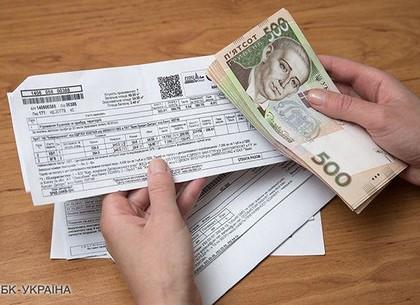 Українцям перед виборами роздадуть субсидії готівкою