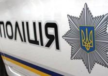 Полицейские Харькова оперативно нашли пропавших подростков