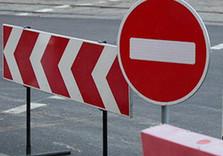 Будет запрещено движение на разворотном кругу по улице Гвардейцев-Широнинцев