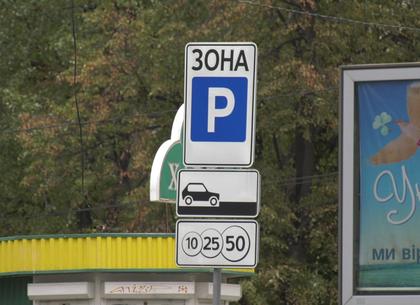 Вступают всилу новые санкции занеправильную парковку— Штраф или эвакуатор