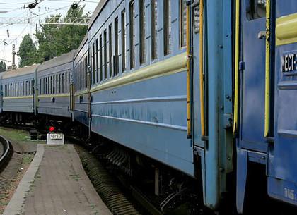 Отправление автобусов из харькова до москвы