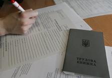 Харьковские предприниматели активнее заключают трудовые договоры со своими работниками