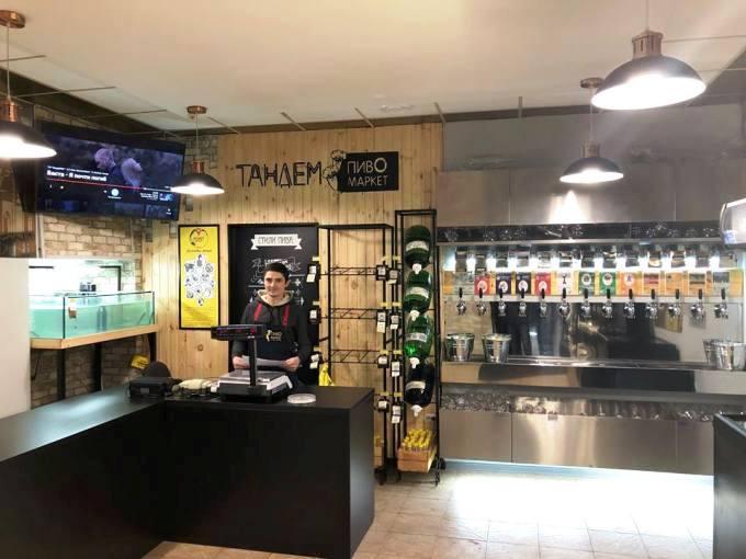 открытие магазина пива Тандем в Харькове