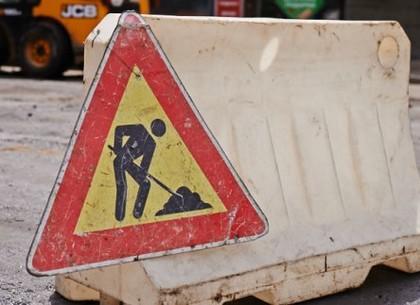 На Григоровском шоссе ограничено движение транспорта