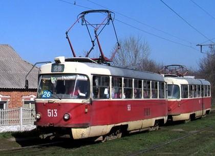 Трамваи №23 и 26 несколько дней будут курсировать по другим маршрутам
