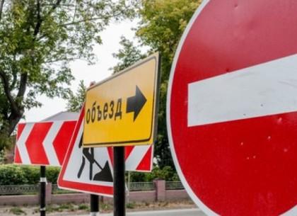 На месяц закрывается движение на улице Олеся Гончара