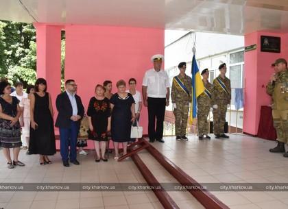 В школе №158 открыли мемориальную доску воину АТО