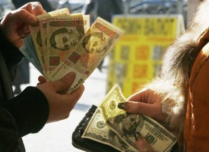Доллар остановился, валютчикам лень менять курс перед выходными