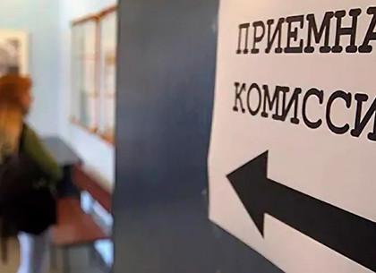 Когда будут рекомендации на бюджет и что делать для зачисления в ВУЗы Харькова