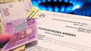 Харьковчане в 2,2 раза реже обращаются за субсидиями - средняя субсидия менее 150 грн