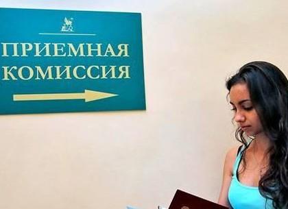 В Харькове начали подводить итоги вступительной кампании