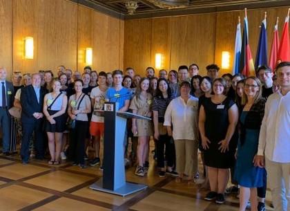 Харьковчане приняли участие в Международном семинаре в Нюрнберге