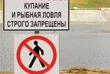 В водохранилище Боровского района нашли холерный вибрион