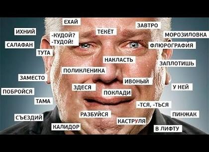 Десяток харьковчан не умеют ни читать ни писать ни на каком языке - эра двоечников грядет