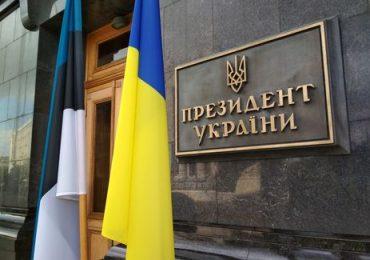 Харьковские ученые получили гранты от Президента Украины