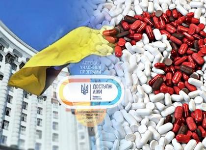 Харьковским диабетчикам и сердечникам перестали бесплатно выдавать ряд препаратов
