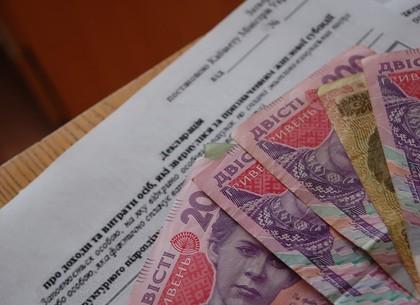 В Харькове субсидию получают более 60 тысяч семей