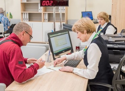 В центрах админуслуг увеличилось количество обращений в сфере бизнеса