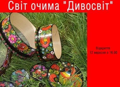 Выставка детских работ на два месяца пропишется в Харькове