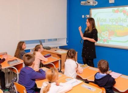 Харьковские школы активно оснащаются интерактивными досками