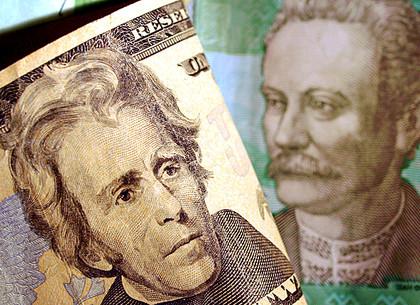 НБУ снизил официальный курс доллара
