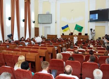 21 августа состоится сессия городского совета