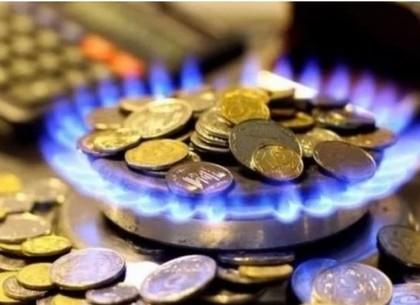 Харьковгоргаз будет поставлять голубое топливо по одной из самых низких цен в Украине