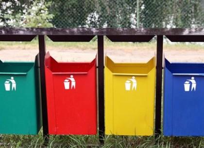 Геннадий Кернес: В Харькове будет внедряться раздельный сбор мусора