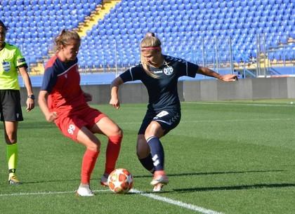 Харьковчанкам не хватило нескольких голов для путевки в женскую Лигу чемпионов