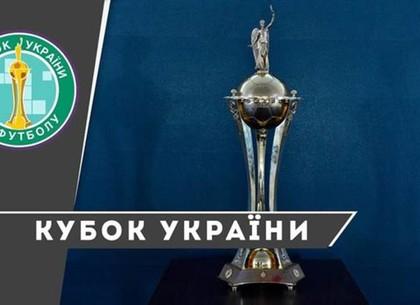 В пригород Харькова возвращается большой футбол