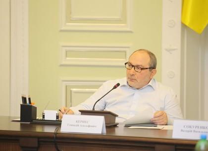 Геннадий Кернес: Мой призыв объединиться в борьбе с распространением наркотиков определил круг компетентных людей