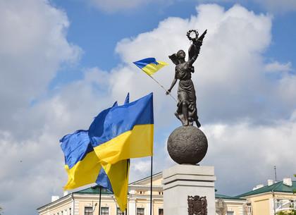Парад вышиванок и не только: как Харьков отметит День флага Украины