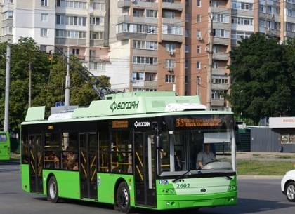 Троллейбусы №31 и 35 два дня будут курсировать по другому маршруту