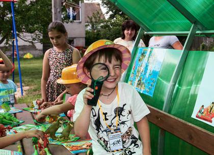 Харьковские юннаты при зоопарке отмечают свой праздник ( ФОТО, ВИДЕО)