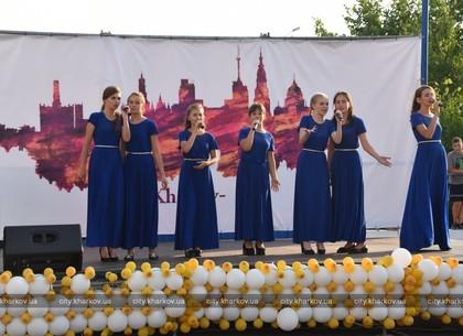 В Киевском районе отпраздновали День города