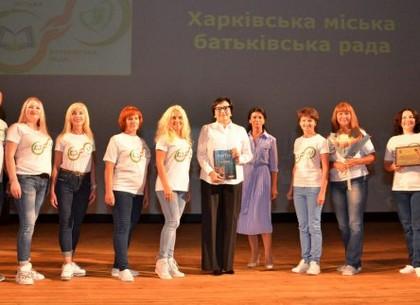 В Харькове издали азбуку для родителей