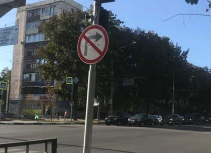 На улице Тобольской введут одностороннее движение