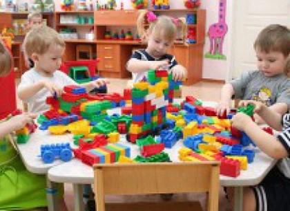 В харьковских детских садах создадут 600 новых мест