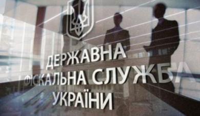 В Харькове под конец недели начала работу обновленная налоговая ГНС вместо