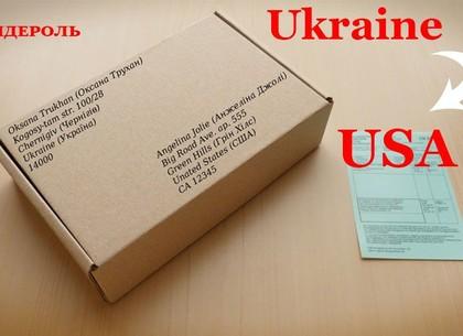 Власти утвердили рост тарифов на почтовые услуги: что подорожает