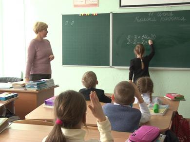 Во сколько городу обошлось подготовить школы и детские садики к новому учебному году