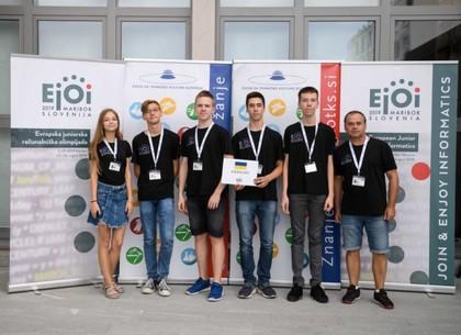 Победы юных харьковчан на Европейской олимпиаде по информатике