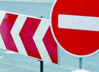 На участке Полтавского Шляха запрещено движение (дополнено)