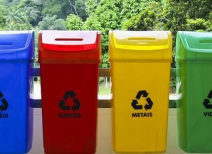 Сортировка мусора в школах и благотворительные эко-инициативы - новые проекты Молодежного совета