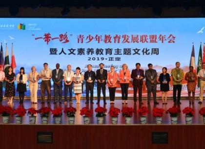 Харьковская школа искусств приняла участие в международной конференции в Китае