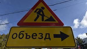 Ночью на популярном перекрестке будет ограничено движение