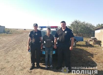 Загулял на три дня: полиция нашла паренька в Днепропетровской области