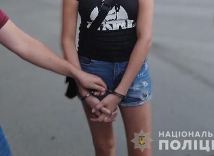 Копы не дали наркозакладчикам сорвать куш в треть миллиона гривен