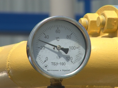 Украинцы смогут купит газ на зиму дешевле