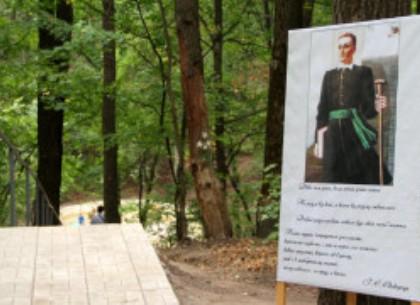 Фестиваль «Сад песен Сковороды» пройдет в віходніе под Харьковом: программа